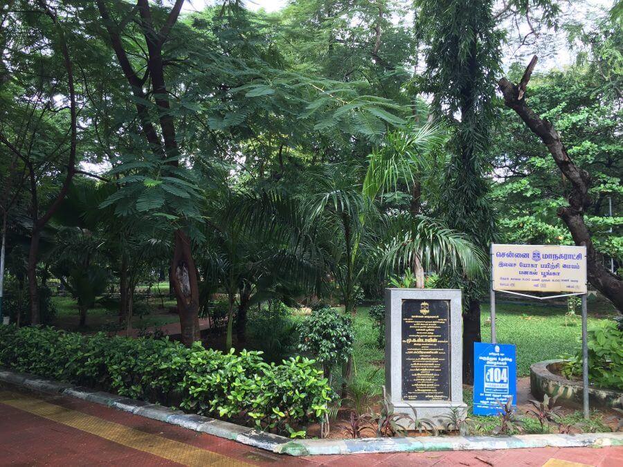 parc de T-Nagar