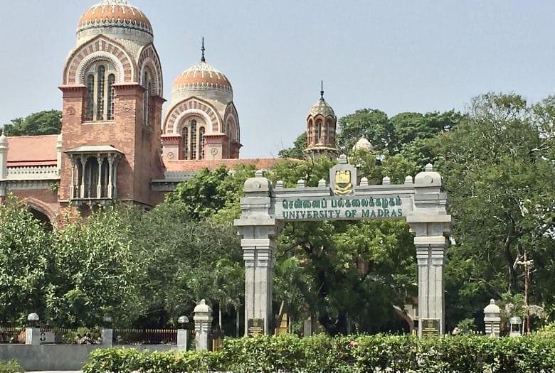 l'université de Chennaï